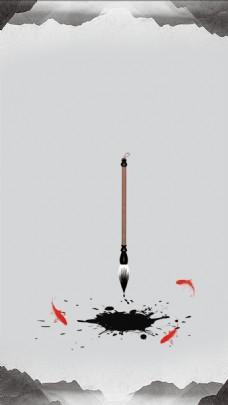 简约中国风山峰海报背景
