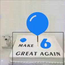 蛋糕糖纸设计示意图