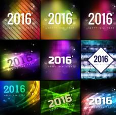 多彩新年背景