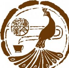 福今茶行标志