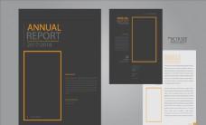 年度总结设计模板