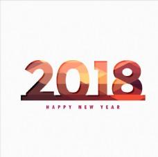 2018新年