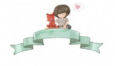 手绘模仿小王子与狐狸装饰图案