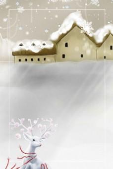 浪漫雪花房屋背景