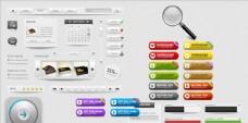 网页图标质感图标