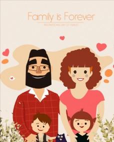 卡通快乐家庭