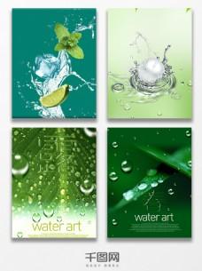 水滴主题设计素材图片