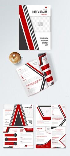 红色大气扁平企业宣传画册模板设计