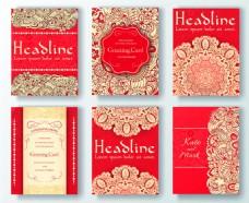 红色传统花纹名片设计图片
