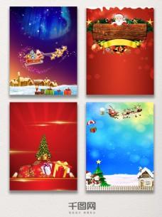 清新手绘圣诞海报背景