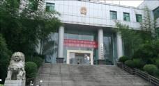 上高县人民法院