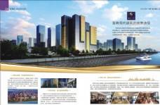 华联·钱塘公馆