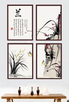 中国风梅兰竹菊装饰画