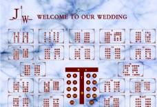 婚宴 座次表