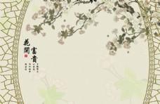 中式镂空富贵花开玉兰花背景