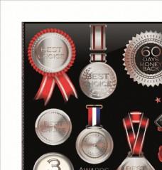会徽徽章矢量设计素材