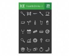 25款饮品喝酒元素图标