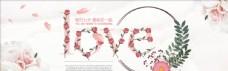 七夕情人节广告海报浪漫背景