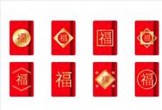 中国新年元素图标