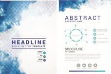 企业画册封面背景设计
