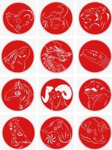 中国风十二生肖剪纸