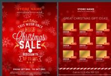 圣诞销售促销