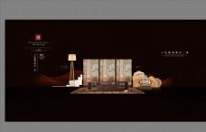 中式地产古风展板海报